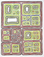 James Siena Multicolored Nesting Unknots 2005, Thirteen color Ukiyo - e Style Woodcut on Paper with Deckled Edges. Pencil Signed. Dated. Numbered. Framed.