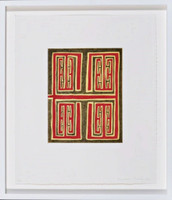 James Siena Untitled (Christmas Print) 2006, 3-Color etching on paper with deckled edges. Hand Signed. Numbered. Framed.