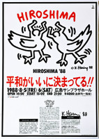 Keith Haring, Hiroshima Peace Celebration (Hand Signed with documented provenance from the Estate of Patrick Eddington), 1988