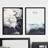 New Sea Believe in Yourself Art