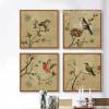 Retro Birds Combination Bee Eater, Sparrow 4 Piece Wall Art Sets