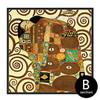 Artist Gustav Klimt Painting Print (2)