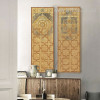 Middle East Turkey Moroccan Architecture Style Canvas Art (3)