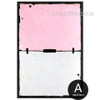 Geometric Pink Grey Color Partition Wall Art