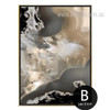 Modern Abstract Gems Apricot Color Wall Art