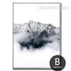 Snow Mountain Style Black and White Wall Art