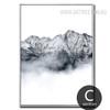 Snow Mountain Style Black and White Wall Decor