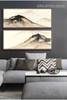 Abstract Mountain Range Canvas Prints (3)