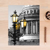 Saint Isaac's Cathedral Vintage Poster Print