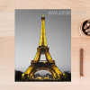 Yellow Eiffel Tower in Paris Vintage Poster Print