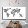 Modern World Map Black White Letters Art Print