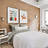 There is No Place Like Bed Fox Writing Nordic Nursery Wall Decor