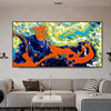 Ample Abstract Modern Texture Acrylic Likeness for Room Wall Tracery