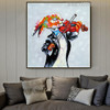 Violin Animal Modern Heavy Texture Palette Knife Scheme for Lounge Room Wall Getup
