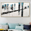 Bridge Abstract Modern Cityscape Texture Oil Vignette for Lounge Room Wall Flourish