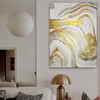 Marble Design Modern Abstract Framed Painting for Room Wall Getup