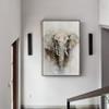 Wild Elephant Animal Modern Knife Painting for Room Wall Getup
