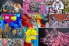 Pig Urban Graffiti Collage