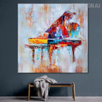 Piano Abstract Heavy Texture Framed Heavy Texture Artwork for Room Wall Outfit