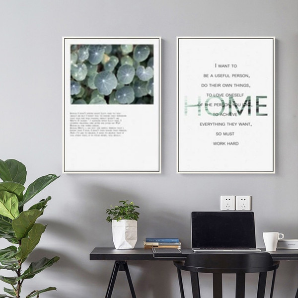 Tropical Plant Want To Be Useful Person Home Quote Art