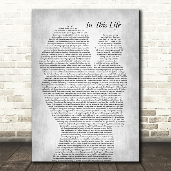 Israel Kamakawiwo'ole In This Life Mother & Baby Grey Song Lyric Music Art Print