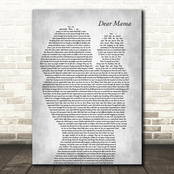 2Pac Dear Mama Mother & Baby Grey Decorative Wall Art Gift Song Lyric Print