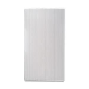 1001-41650 Proficient Audio AW650 Replacement Speaker Grilles - White - Pair of Grilles