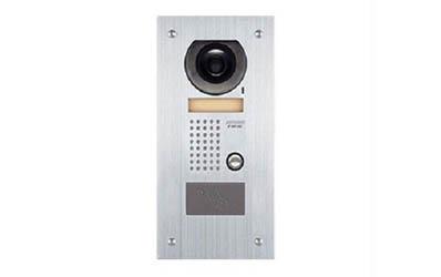 Home Door Entry Intercom Systems