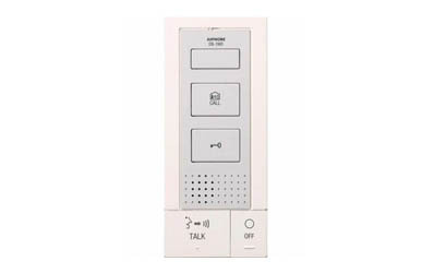 Aiphone DB Series: Hands-free Two-Wire Door System
