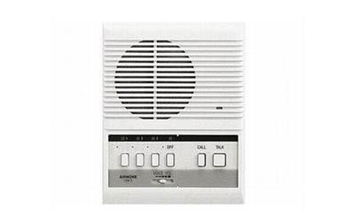 Aiphone LEM Audio: Hands-free Intercom System