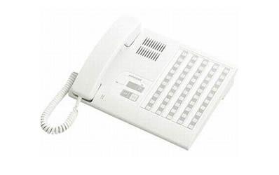 Nurse Call Intercom Systems