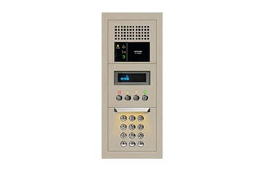 Commercial Advanced Intercom Systems
