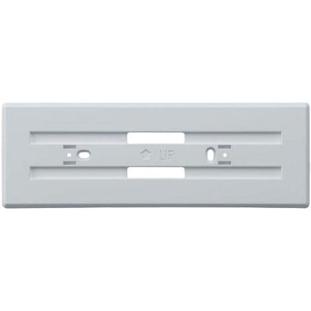 T.REX-PLATE Kantech T.REX Back Plate - White