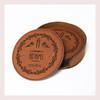 Coaster Leather Round CD026