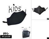 Kids Cotton Face Mask All Black