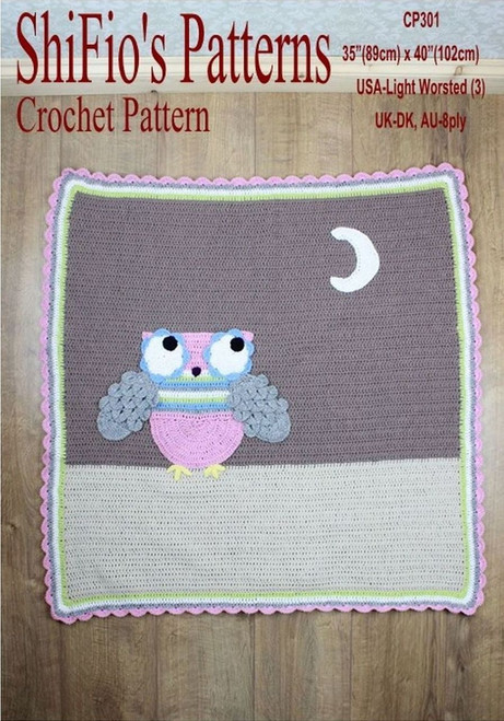 Crochet Pattern #301