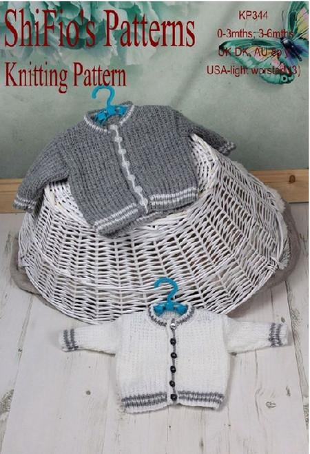 Knitting Pattern #344