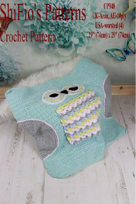 Crochet Pattern #348