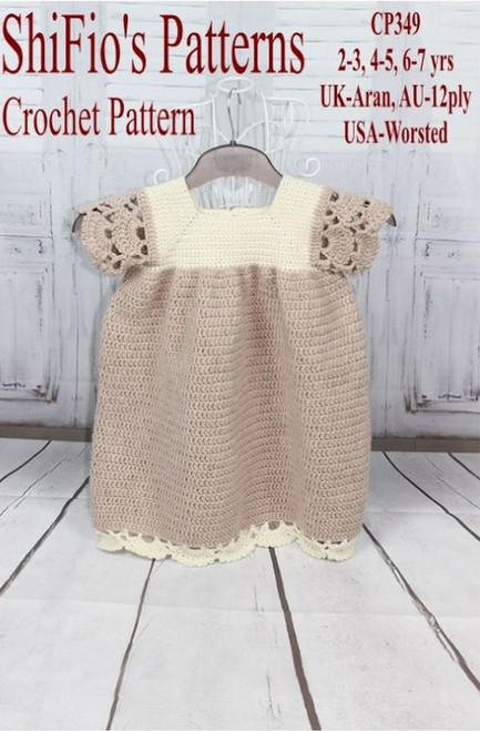 Crochet Pattern #349