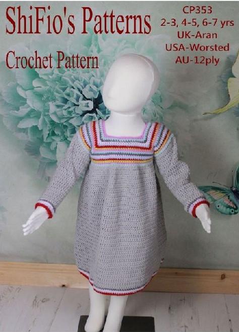 Crochet Pattern #353
