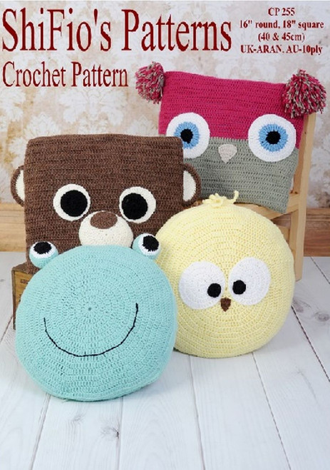 Crochet Pattern #255