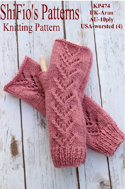 Knitting Pattern  #474