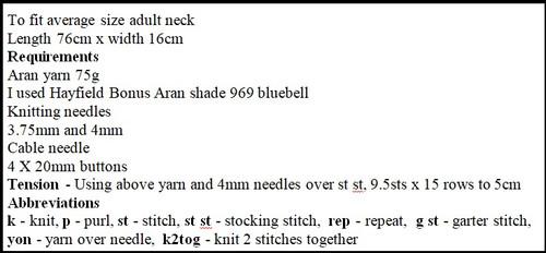 Knitting Pattern #558