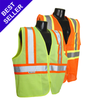 SV22-2 Safety Vest Class 2 Two Tone Safety Green - Safety Orange