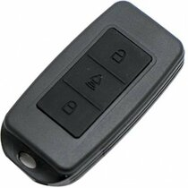 Lawmate Car Remote Keychain Voice Recorder w/ Voice Activation