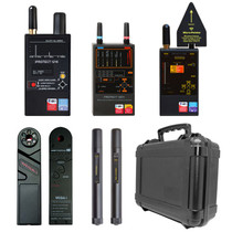 P.I. Complete Detection and Counter Surveillance Kit