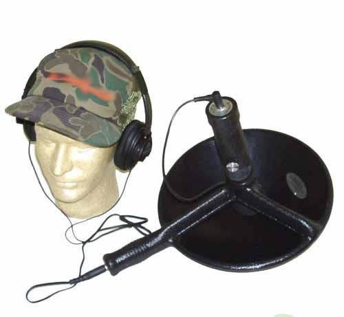 BIONIC LISTENING DEVICE WITH BOOSTER