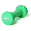 2 lb. York Vinyl Dumbbell