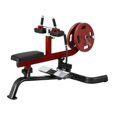 Steelflex (#PLSC) Seated Calf Raise Machine