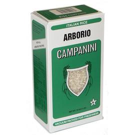 Campanini Arborio Superfino Rice 1 Lb